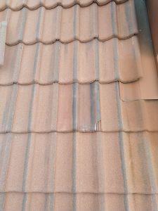 Etsi rikkinäinen kattotiili